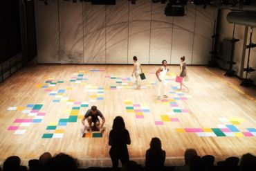 BAC Baryshnikov Art Center danzashop migliori scuole di danza new york